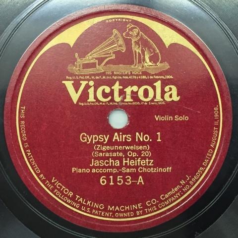 3月蓄音機ミニコンサートで使用したSP盤 その6_a0047010_11395279.jpg