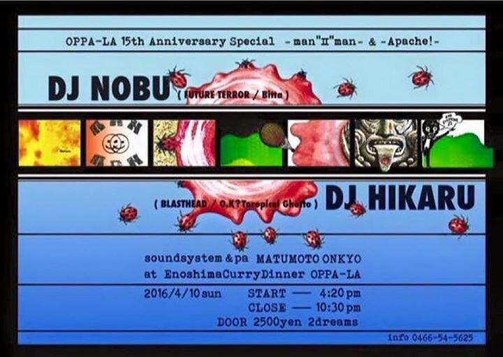 """4月10日はDJ 光 × DJ NOBUによるサンセットman""""Ⅱ""""manが江の島オッパーラで🌴⛱_d0106911_20090936.jpg"""