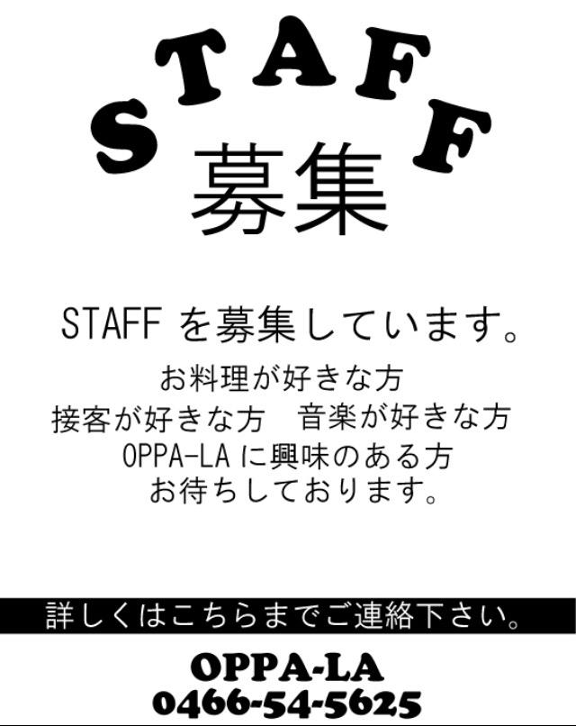 """4月10日はDJ 光 × DJ NOBUによるサンセットman""""Ⅱ""""manが江の島オッパーラで🌴⛱_d0106911_20090971.jpg"""