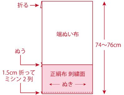 a0229917_18440666.jpg
