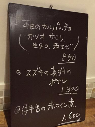 b0153224_18553720.jpg