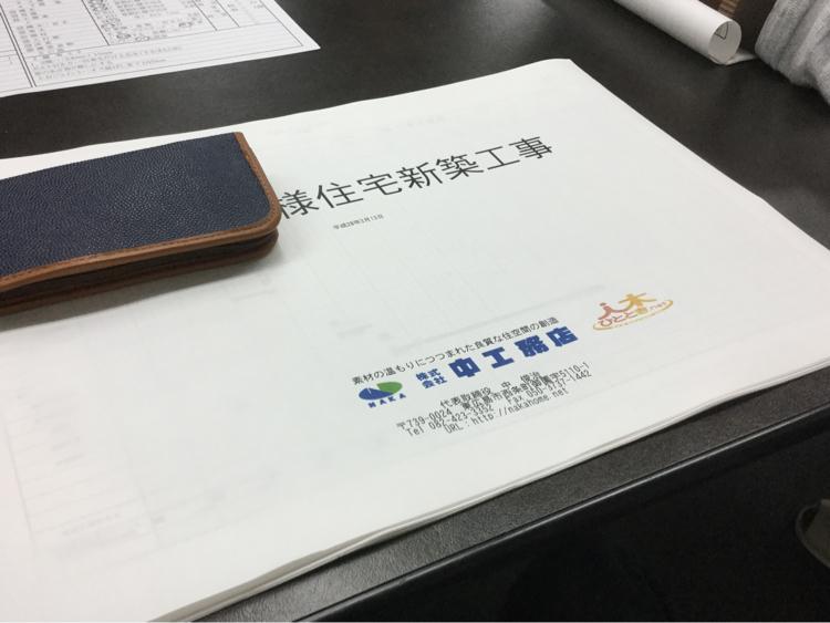 プレカット打ち合わせ  東広島の家_c0124828_21425196.jpg