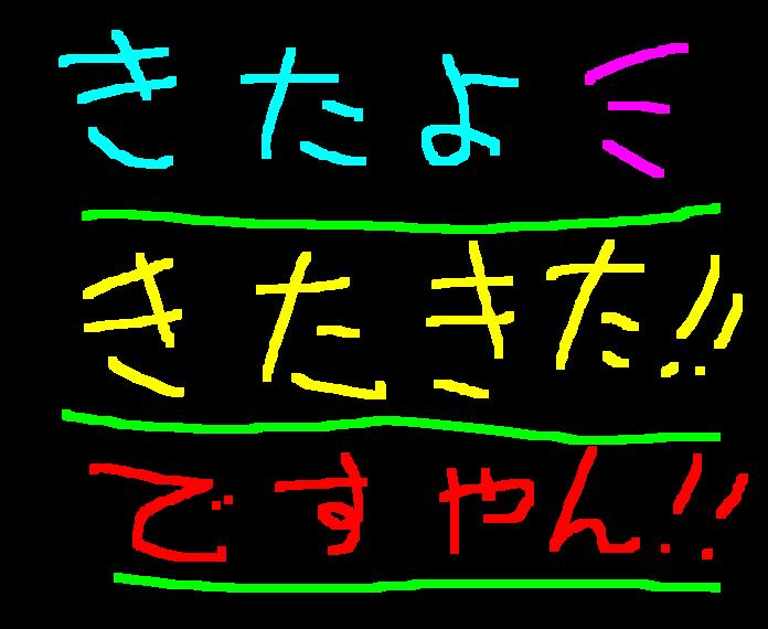 f0056935_201169.jpg