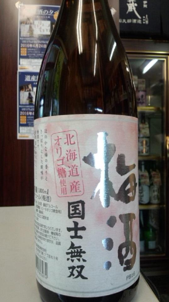 【日本酒】高砂 農家の酒 純米吟醸 彗星55 新酒火入 限定 27BY_e0173738_9524087.jpg