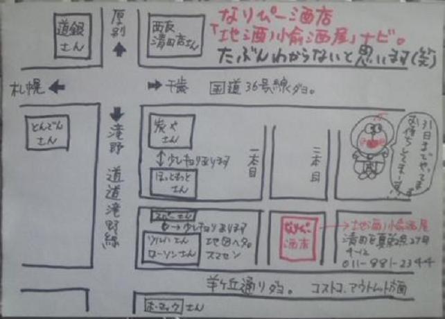【日本酒】高砂 農家の酒 純米吟醸 彗星55 新酒火入 限定 27BY_e0173738_9541229.jpg
