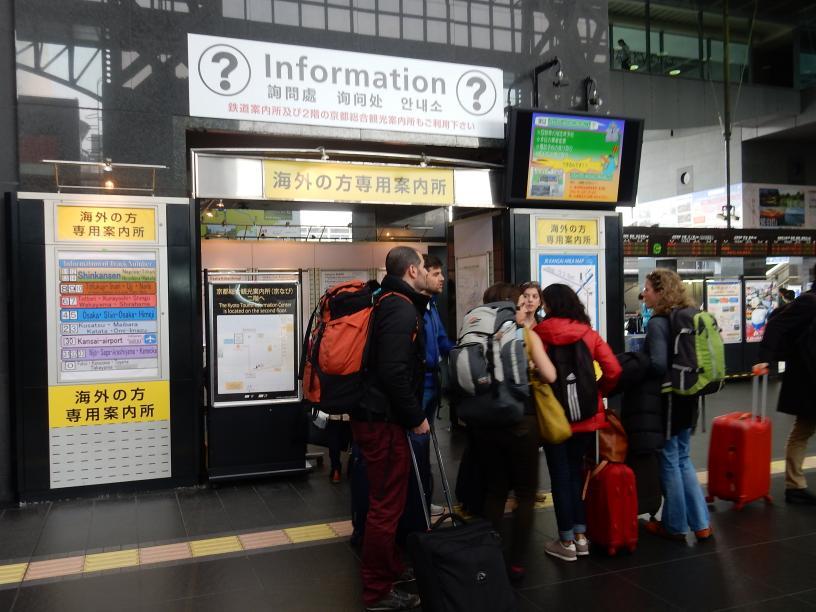 イースター(復活祭)休暇中の京都、大阪はにぎわってました_b0235153_1045647.jpg