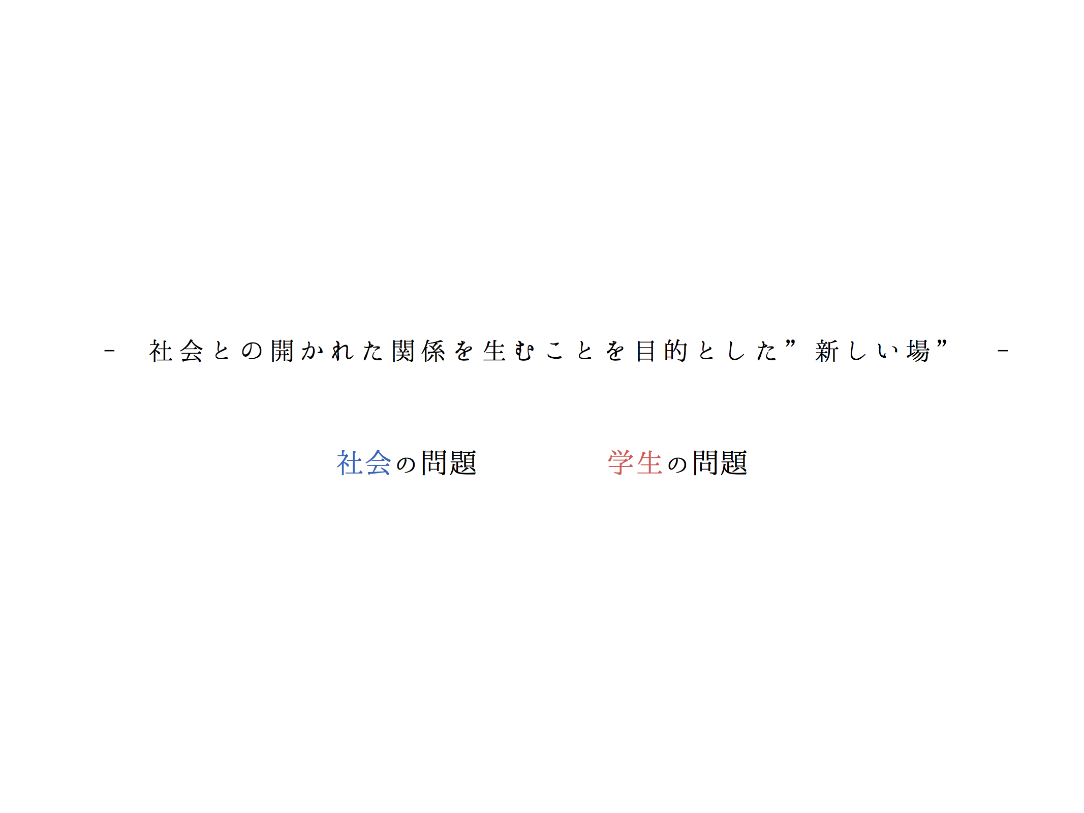 b0049355_10401947.jpg