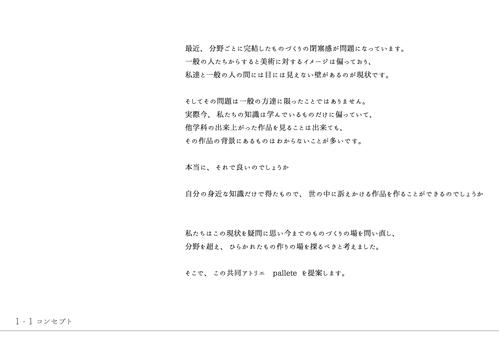 b0049355_11255827.jpg