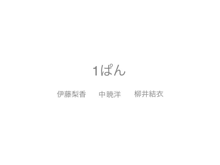 b0049355_115076.jpg