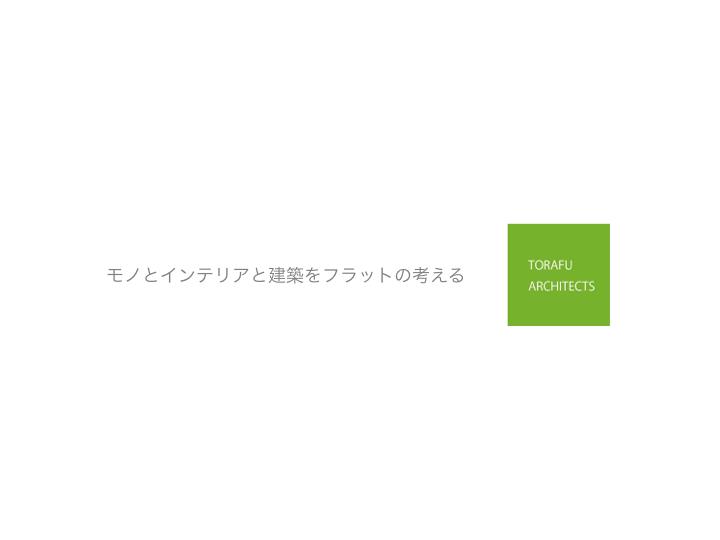 b0049355_1151284.jpg