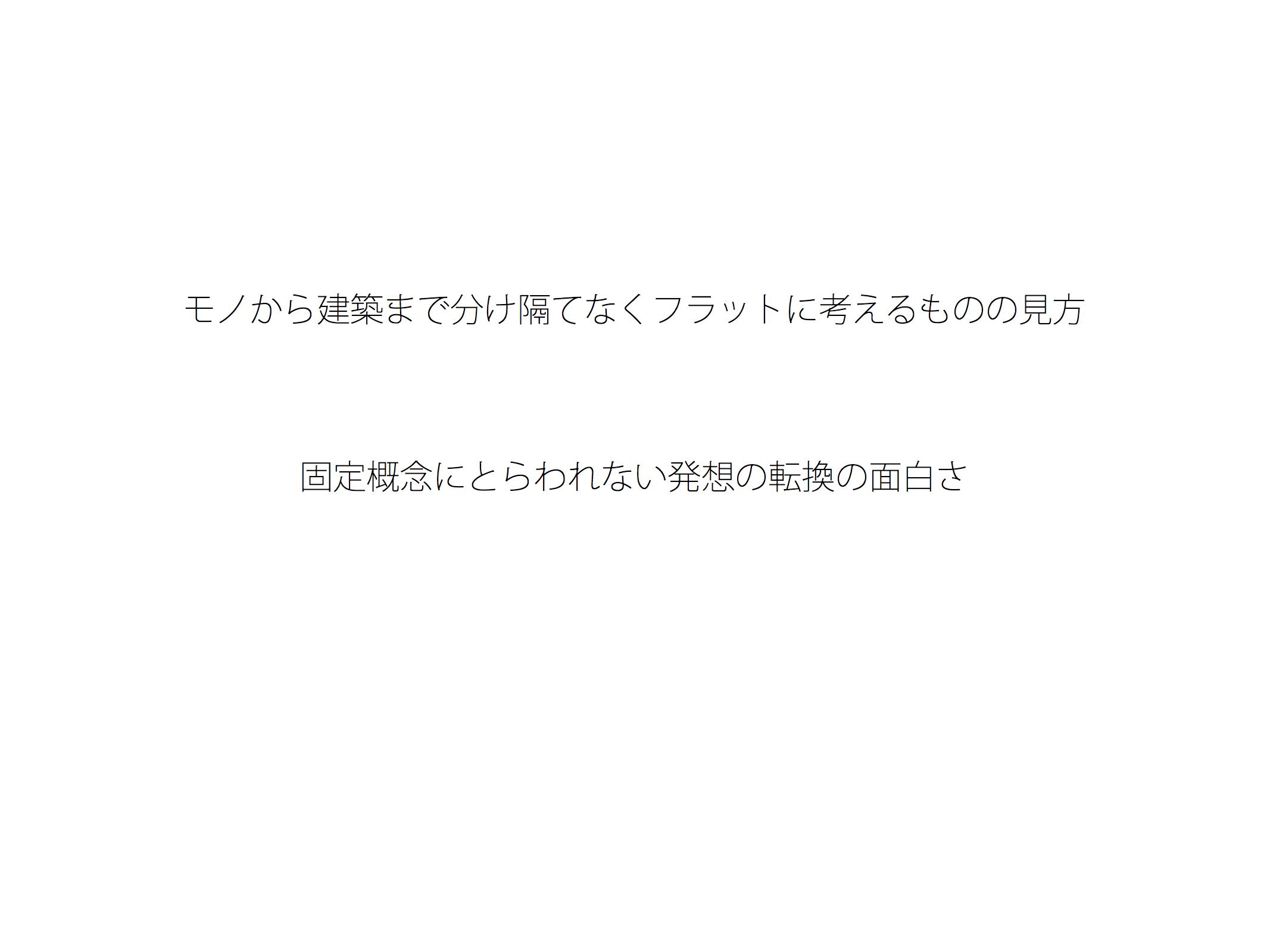 b0049355_1210065.jpg