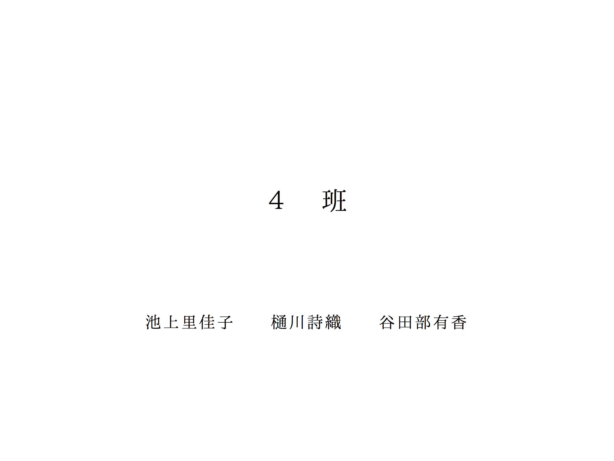 b0049355_12323022.jpg