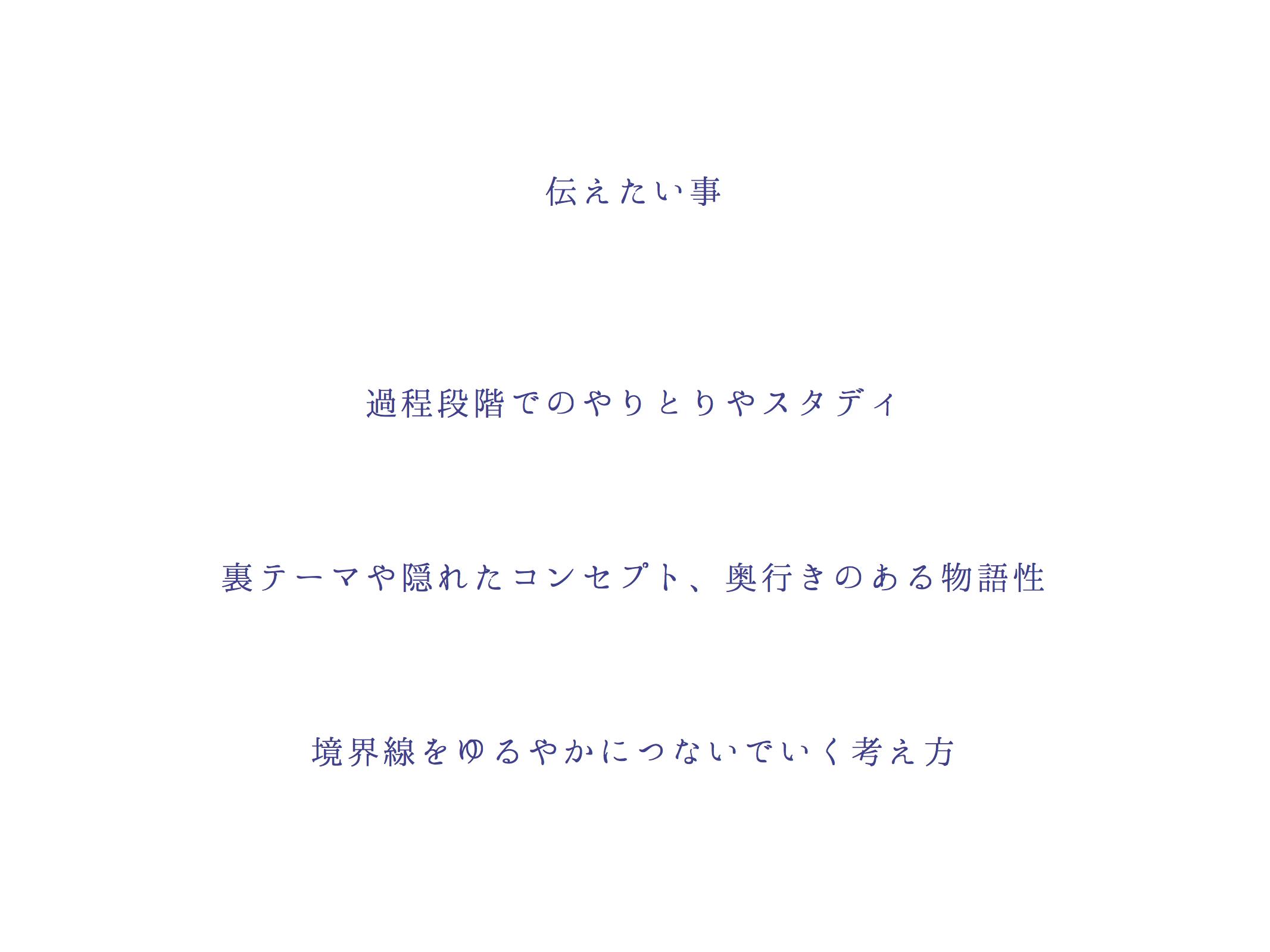 b0049355_12342728.jpg