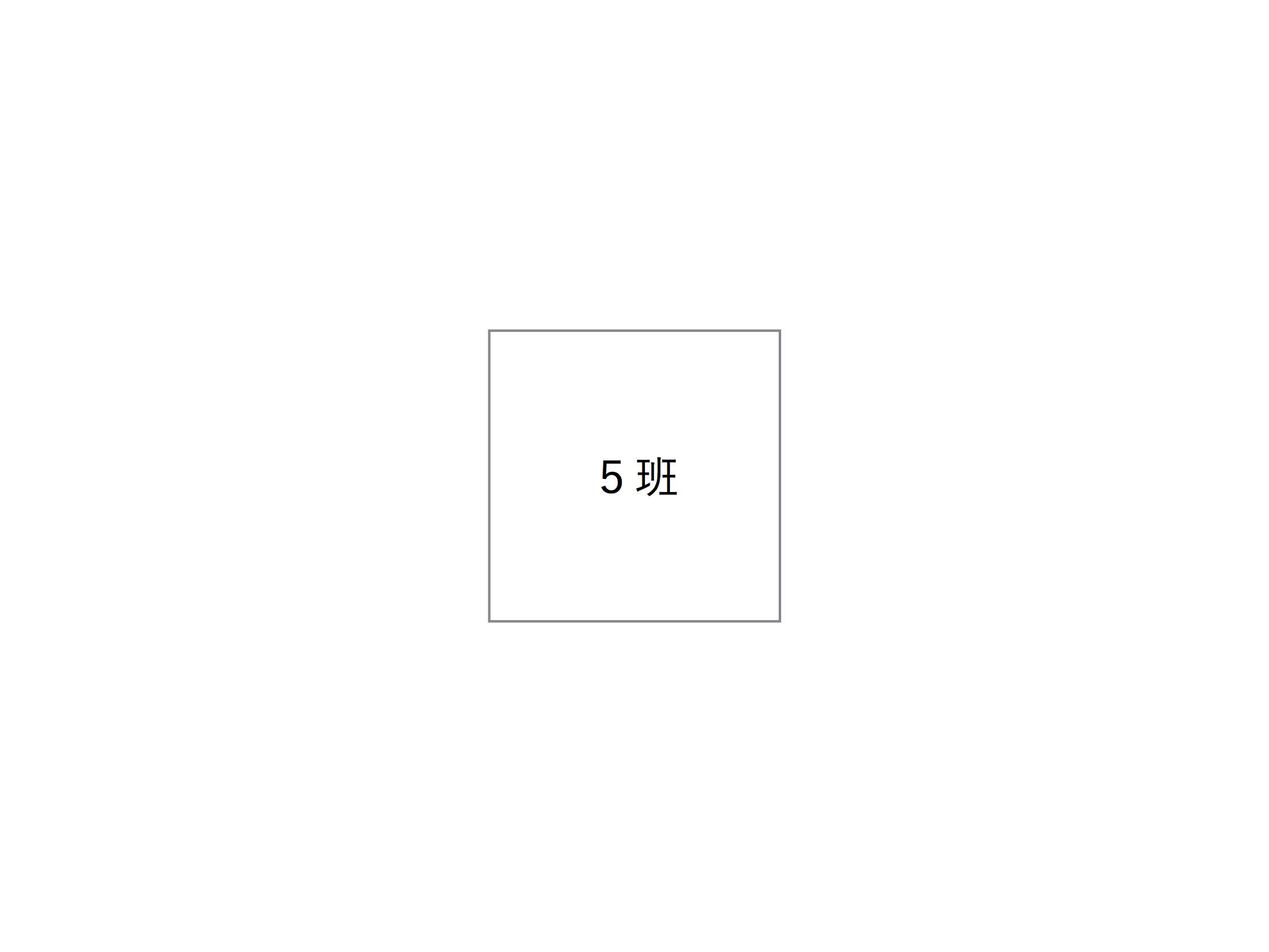 b0049355_12501350.jpg