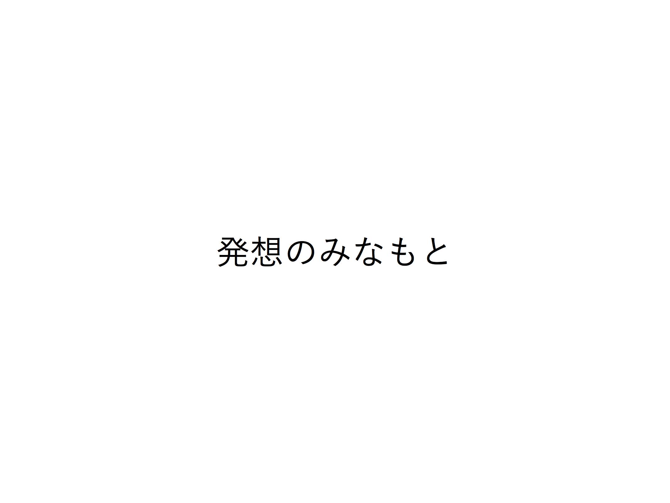 b0049355_12514154.jpg