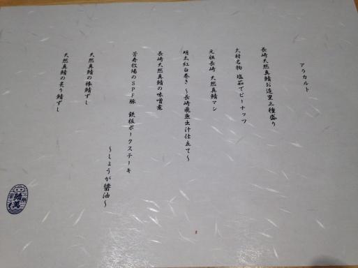 d0032156_23452778.jpg