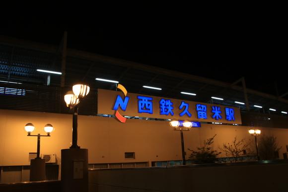 西鉄 久留米駅_d0202264_22174444.jpg