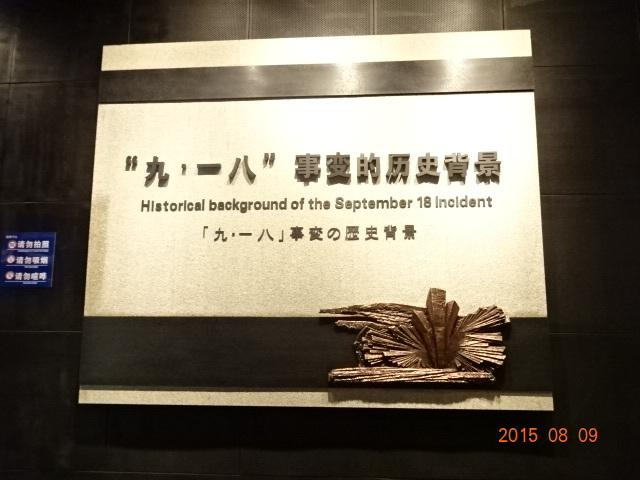 上洛上京物語