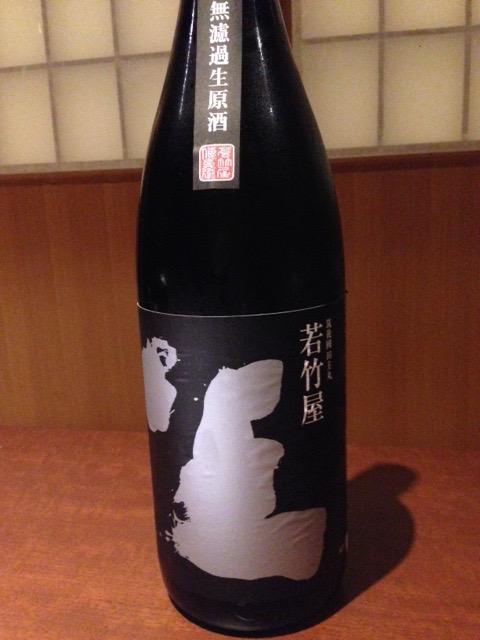 春の日本酒by清川店-3_f0232994_10543445.jpg