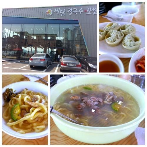 韓国食三昧_b0194098_12222690.jpg