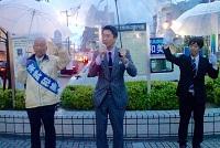 末武市長を誕生させよう!―阪急茨木市駅前街頭演説会―_c0133503_12504359.jpg