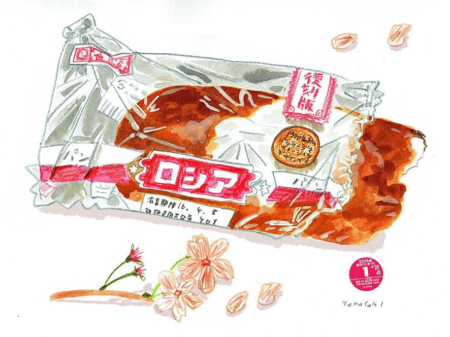 ヤマサキ春のパンまつり_e0022403_026326.jpg