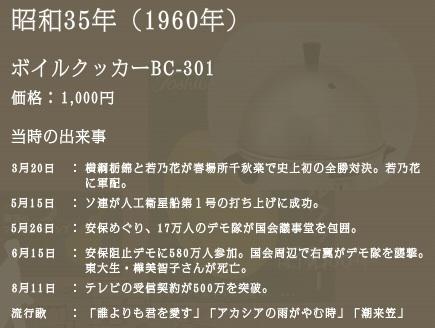 b0179511_11292087.jpg