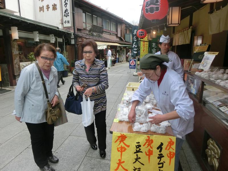4月8日(金)庚申&花まつり_d0278912_23375407.jpg