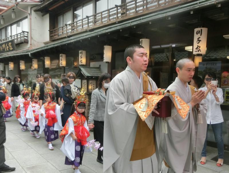 4月8日(金)庚申&花まつり_d0278912_23555306.jpg