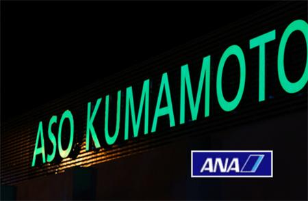 Aso kumamoto AIRPORT IN BLUE。 _b0044115_810121.jpg
