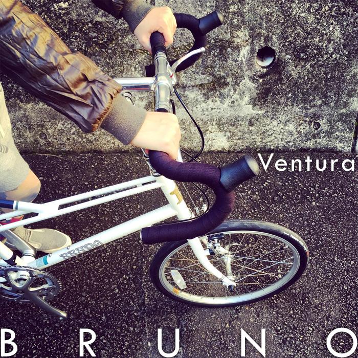 BRUNO 2016『Ventura』ベンチュラ ミキスト ミニベロ 700c ブルーノ おしゃれ 女子 自転車 ドロップ_b0212032_17362728.jpg
