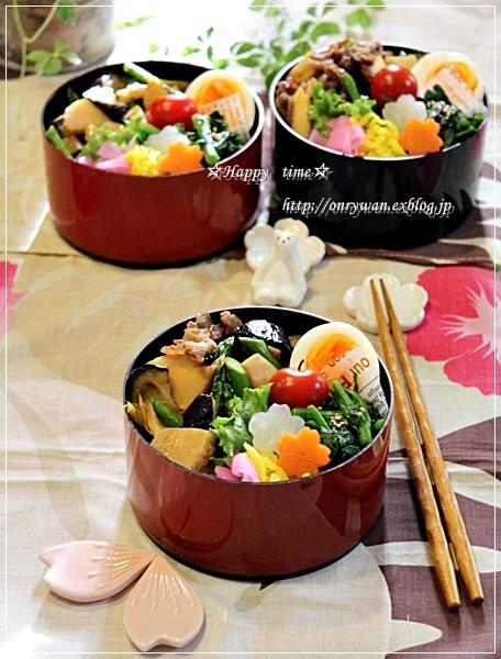 牛肉・春野菜の甘辛炒めでのっけ盛り弁当♪_f0348032_19062914.jpg