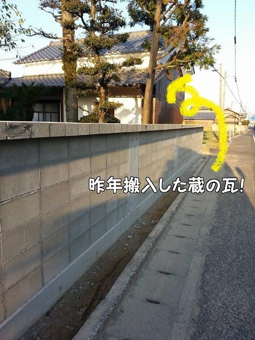 b0168041_1146229.jpg