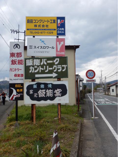 b0136045_19450367.jpg