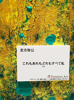 c0256166_1513287.jpg