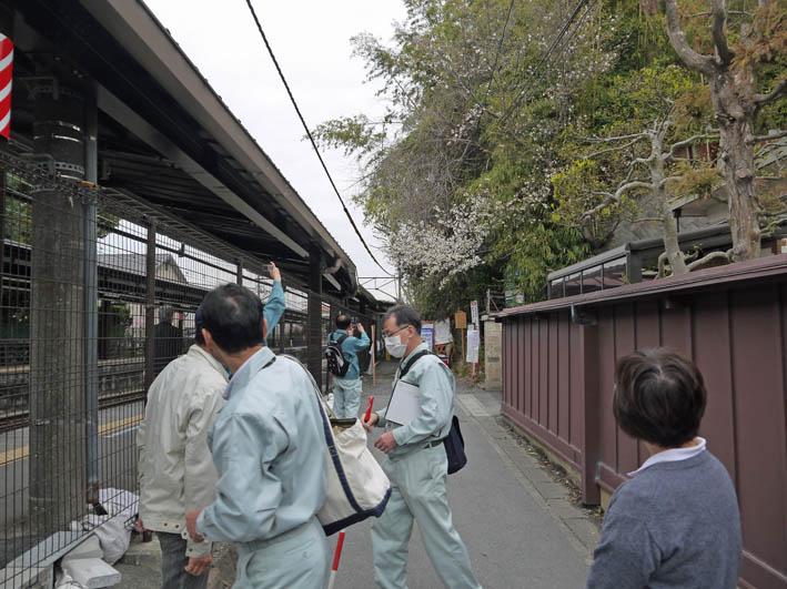 藤沢土木事務所職員4人が現地視察::緑の洞門通行禁止_c0014967_21475483.jpg