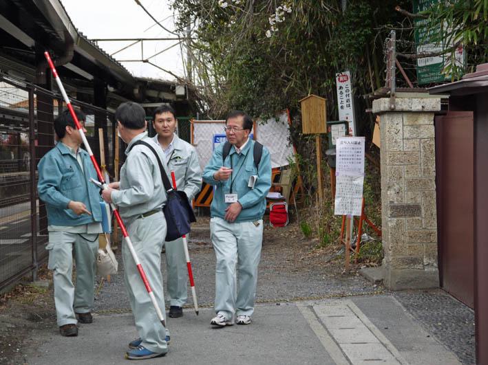 藤沢土木事務所職員4人が現地視察::緑の洞門通行禁止_c0014967_21493996.jpg