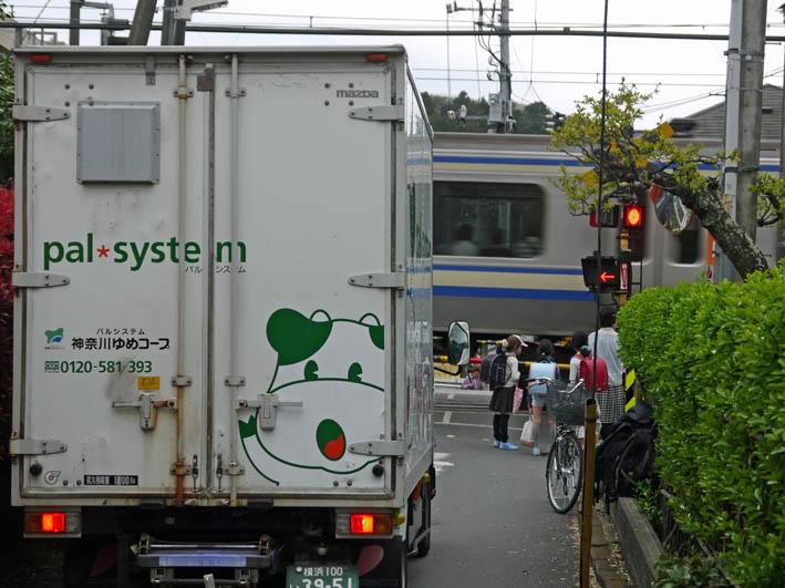 藤沢土木事務所職員4人が現地視察::緑の洞門通行禁止_c0014967_21505711.jpg