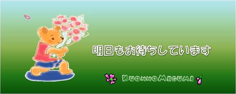 f0214467_8504096.jpg