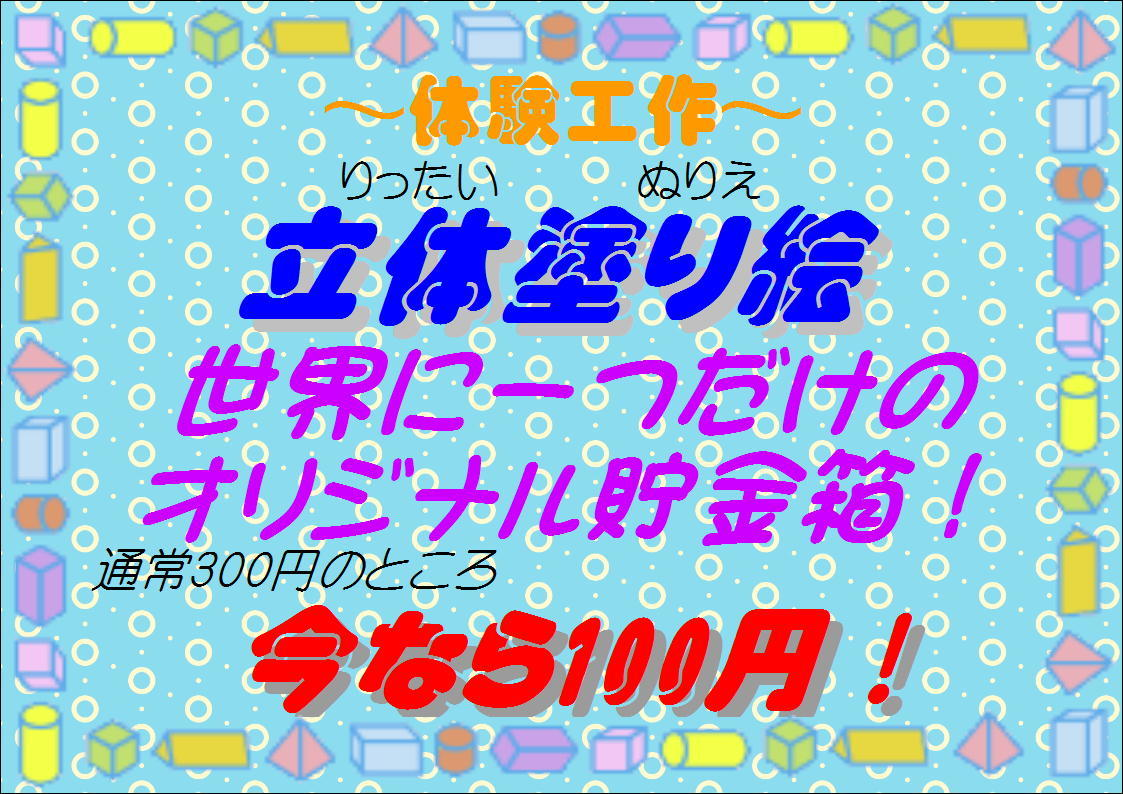 c0340569_14460261.jpg