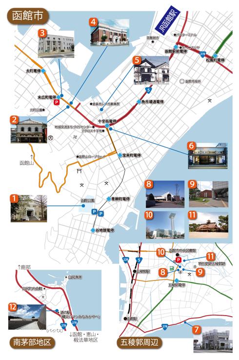 「道南博物館マップ」_f0228071_219234.png