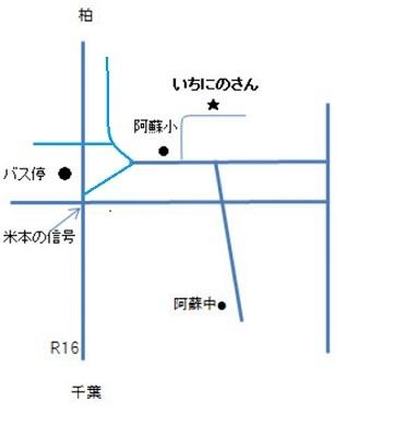 b0239682_18595322.jpg