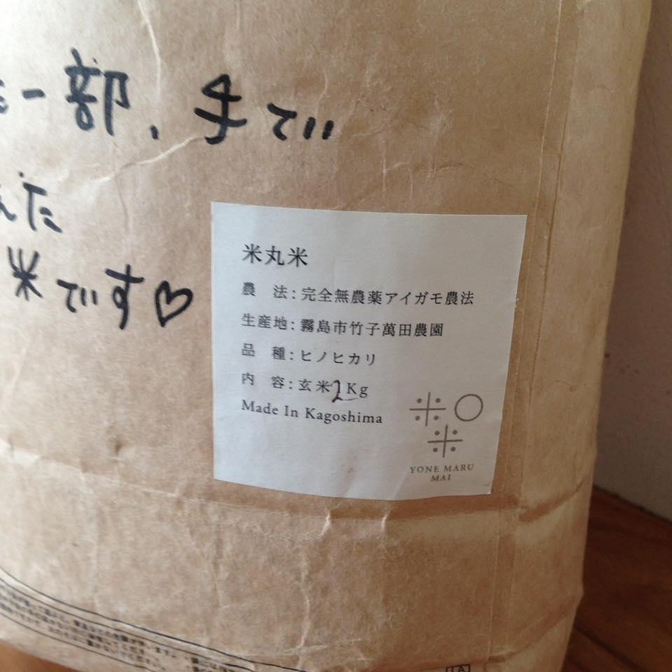 アイガモ農法♡_b0195783_111363.jpg