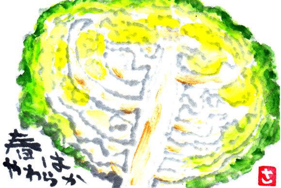 b0335286_19334572.jpg