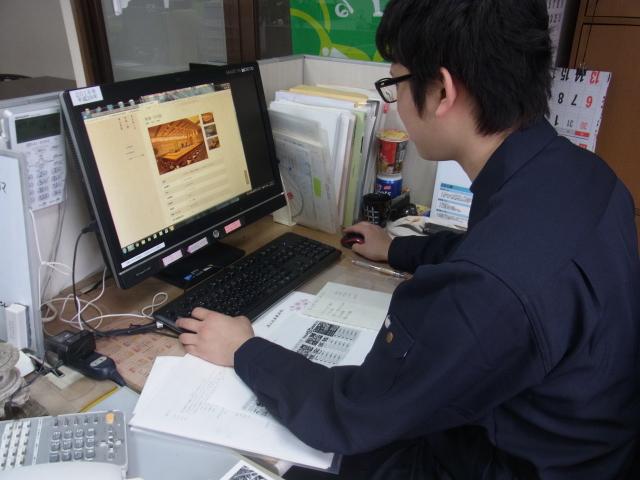 総務部研修最終日_b0172896_16422438.jpg