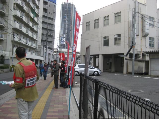 4月6日、広島印刷事業所前行動_d0155415_0113912.jpg