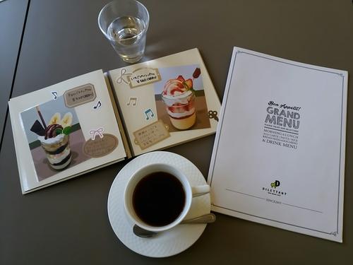 軽井沢カフェでまったり♪_d0035921_20245333.jpg