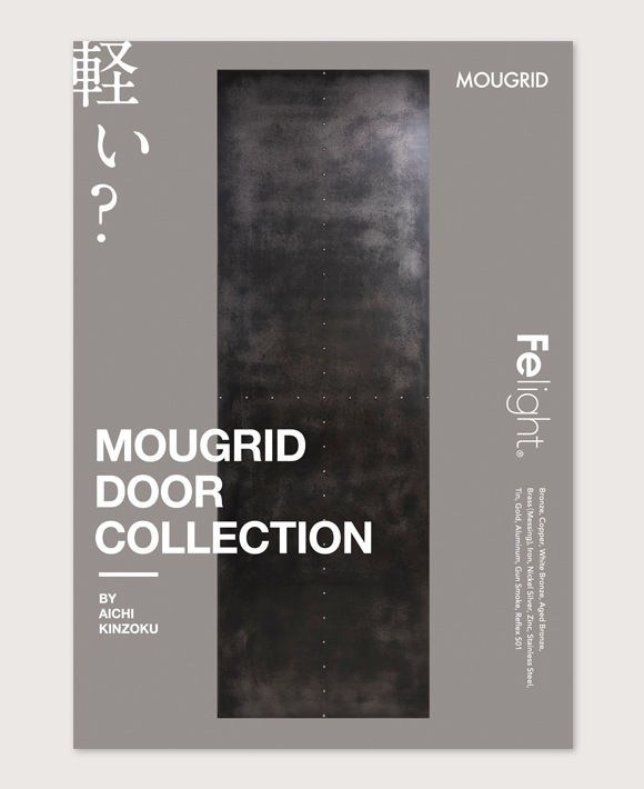 WORKS|MOUGRID DOOR COLLECTION_e0206124_15541311.jpg
