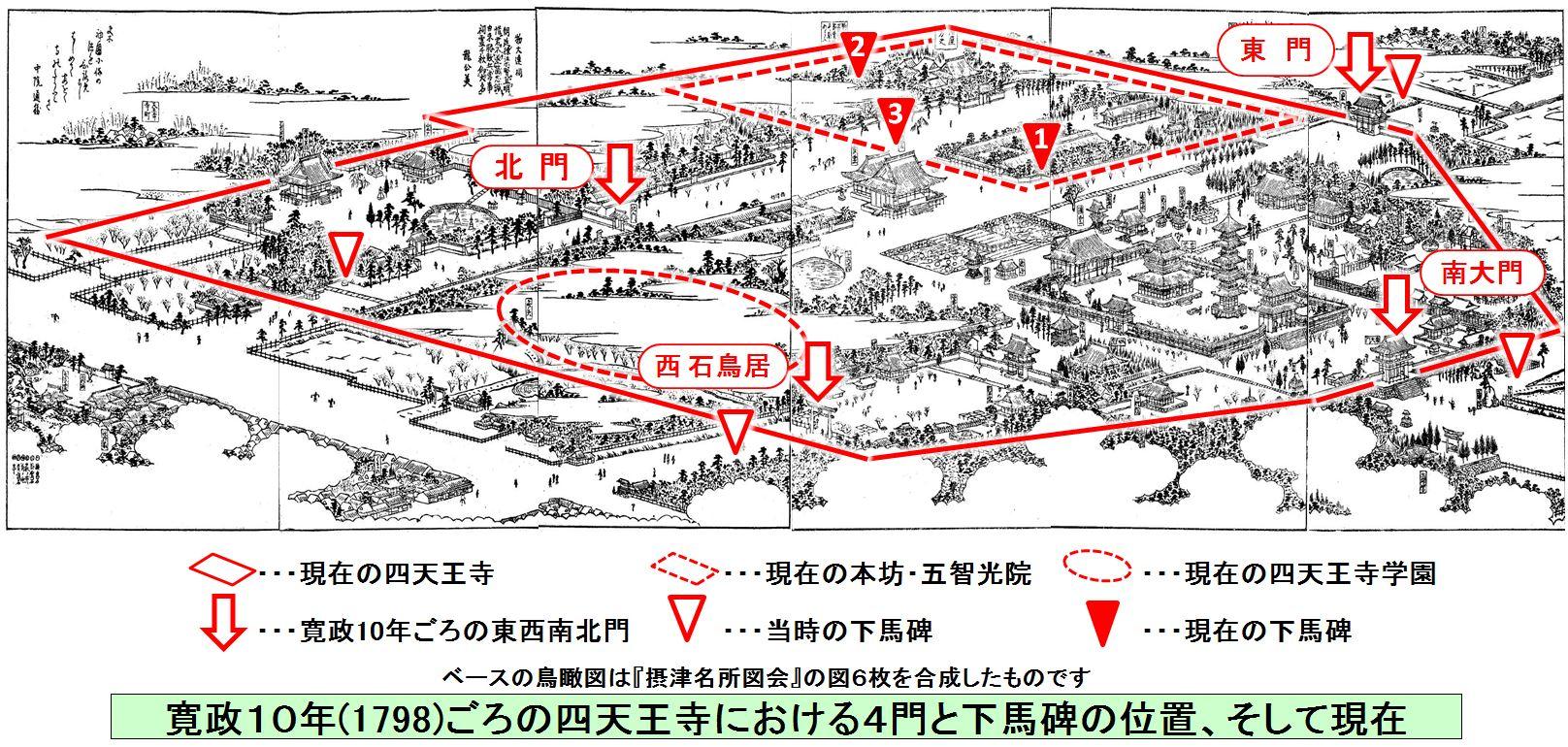 f0300125_1113694.jpg