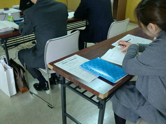 【教え方セミナー報告】4月2日(土)午前 特別支援教育_e0252129_1052526.jpg